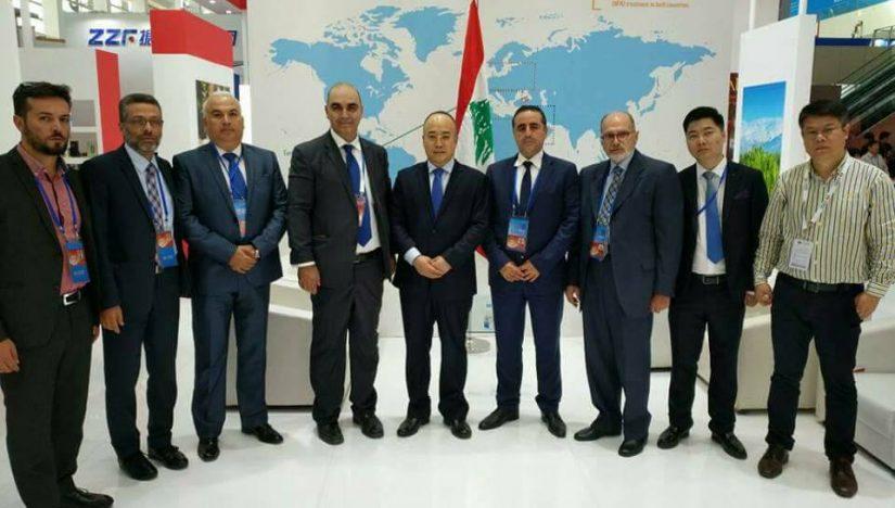 Arab Sates Expo 2017