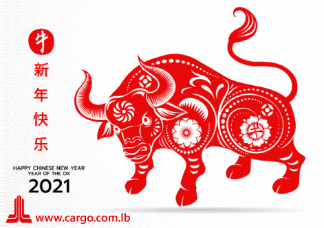 Chinese New Year 2021 Levant Express